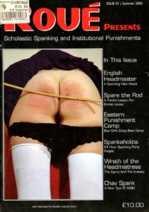 Roue Spanking Magazine Number 1 Summer Special